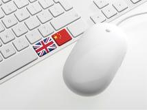 Teclado de Computor com bandeiras Fotografia de Stock Royalty Free