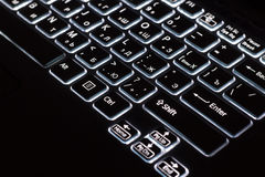 Teclado retroiluminado do portátil Imagem de Stock