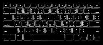 Teclado tailandés del alfabeto del ordenador con el contraluz Imágenes de archivo libres de regalías