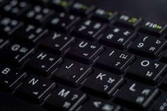 Teclado tailandés del ordenador, número del ordenador, alfabeto del ordenador Imágenes de archivo libres de regalías