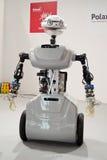 Tecnologia del robot Fotografie Stock