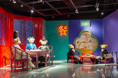 Teddy Bear Museum en Chine Photo stock
