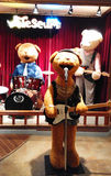 Teddy Bear Safari South Korea Stock Photography