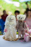 Teddy bear wedding. Stock Images