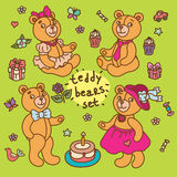 Teddy bears and a set of accessories Royalty Free Stock Photo