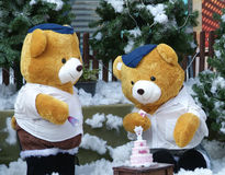 Teddybears with cake Royalty Free Stock Photography