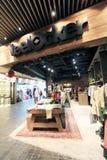 Teelooker shop in hong kong Stock Photography