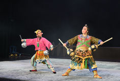 """ teenager†Пекина Opera""""Yue молотк-детей конкуренции Wushu Стоковые Фотографии RF"""