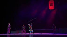 """ teenager†Пекина Opera""""Yue перекрестных оружи-детей стежком Стоковая Фотография"""