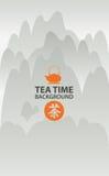 Teerestaurant zu den japanischen oder chinesischen Tellern stock abbildung