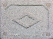 Tegel van cement Royalty-vrije Stock Foto's