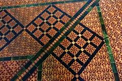 Tegelplatta för Salisbury domkapitelhus royaltyfria foton