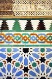 Tegelplattor glasade, azulejos, kunglig slott för Alcazar i Sevilla, Spanien Arkivbilder