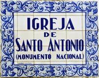 Tegelplattor med inskriften av Igreja de Santo Antonio (kyrkan av St Anthony) Arkivfoto