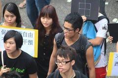 Tegen overheidsmarsen in Hongkong 2012 Royalty-vrije Stock Foto