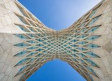 Tehran in Iran. Azadi Tower in Tehran city, Iran royalty free stock image