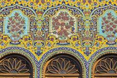 TEHERAN, IRAN - 5 OTTOBRE 2016: Esterni del palazzo di Golestan Fotografia Stock