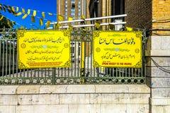 Teheran Koranenkostnadsförslag arkivbilder