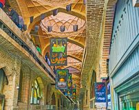 Brick gallery of Tehran Grand Bazaar Stock Image