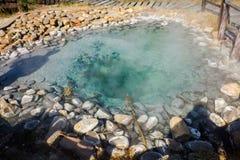 Teich der heißen Quelle. Lizenzfreie Stockfotografie