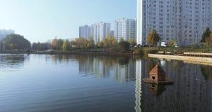 Teich im Stadtpark stock footage