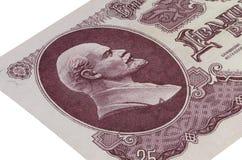 Teil der Banknote 25 Rubel UDSSR mit einem Porträt von Lenin Lizenzfreie Stockfotos