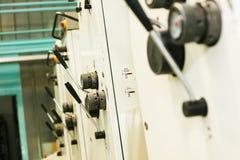 Teil der Offsetdruckenmaschine Stockbilder
