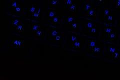 Teil der Tastatur mit hintergrundbeleuchteten Schlüsseln Lizenzfreies Stockbild