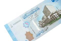 Teil von 500 syrischen Pfund bancnote Stockbild