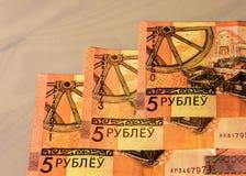 Teile der Zeichnung auf den Rechnungen von fünf Rubeln Stockfoto