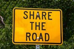 Teilen Sie die Straße Stockfotos