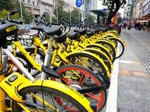 Teilendes Fahrrad, Ofo von China Lizenzfreies Stockfoto