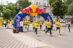 Teilnehmer an das Rennen Stockfotografie