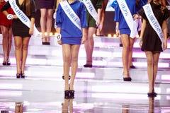 Teilnehmer der russischen Schönheit - Wettbewerb 2011 auf Stufe Stockbild