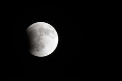 Teilweise Mondfinsternis des Mondes Lizenzfreie Stockfotografie