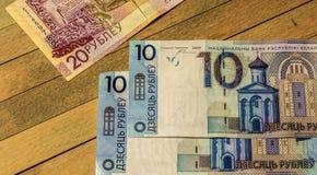Teilzeichnung auf Bezeichnungen von zehn und zwanzig Rubeln Stockbild