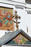 Teiul Doamnei Ghika kyrka, Bucharest Royaltyfri Bild