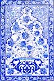Teja artística turca de la pared Imagen de archivo