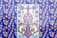 Teja artística turca de la pared en Fatih Mosque Imagenes de archivo