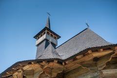 Tejado de la iglesia ortodoxa Foto de archivo