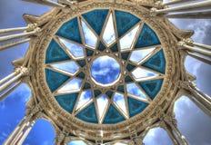 Tejado del agujero de la estrella en VDNH Moscú Foto de archivo libre de regalías