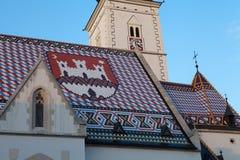 Tejado del mosaico de la iglesia de St Mark en Zagreb, Croacia Imágenes de archivo libres de regalías
