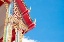 Tejado Wat imagen de archivo libre de regalías
