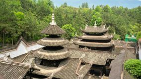 Tejados del palacio en la ciudad antigua imperial de Enshi Tusi en Hubei China Fotos de archivo