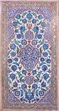 Tejas del lapislázuli de Iznik con el estampado de flores Fotografía de archivo