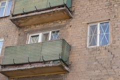 Tejpade fönster av Donetsk Royaltyfria Bilder