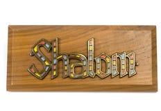 Teken met Hebreeuws woord shalom royalty-vrije stock afbeeldingen
