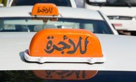 Teken op taxi in Arabisch Stock Afbeelding