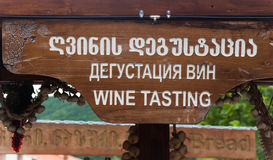 Teken over wijn het proeven in Georgië royalty-vrije stock afbeeldingen