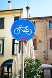Teken van de fietsweg met een glimlach Stock Afbeelding